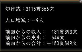 20111116知行01