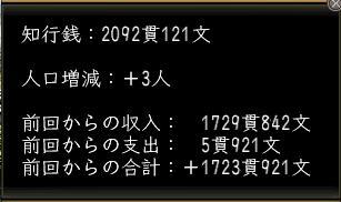 20111116知行03