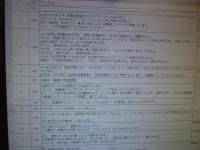P1060979_convert_20140209201656.jpg