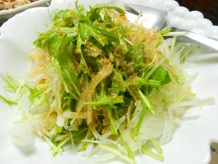 新玉葱と水菜のサラダ