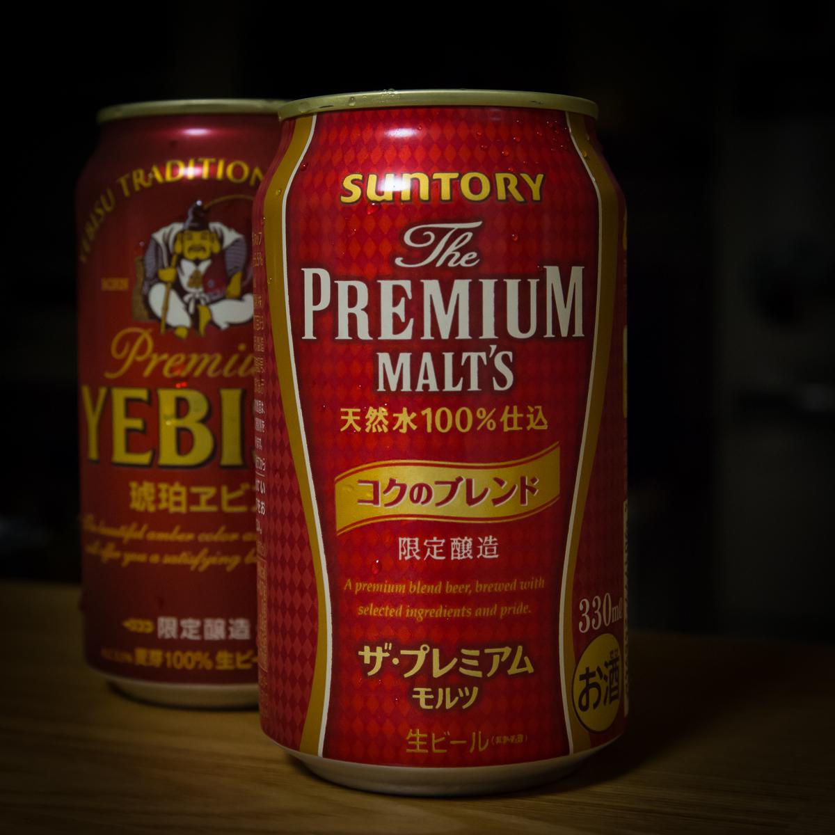 今宵の酒、赤い麦酒と緑のポン酒(3)