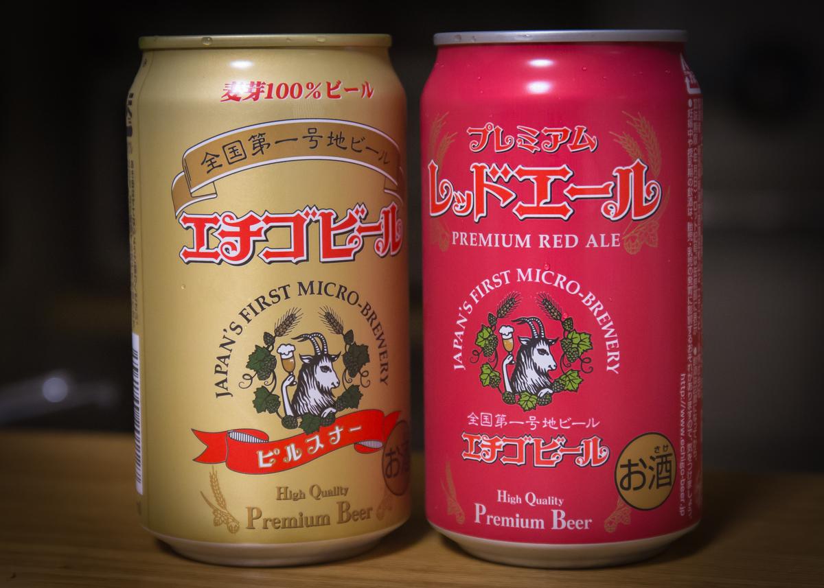 エチゴビール(1)