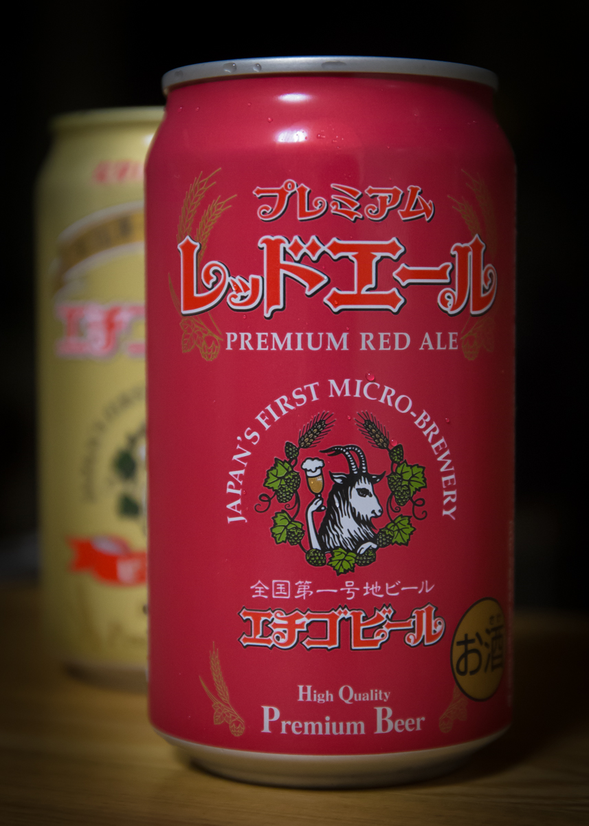 エチゴビール(4)