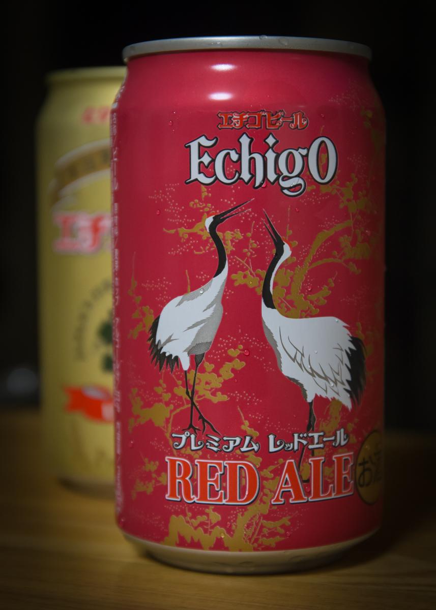エチゴビール(5)