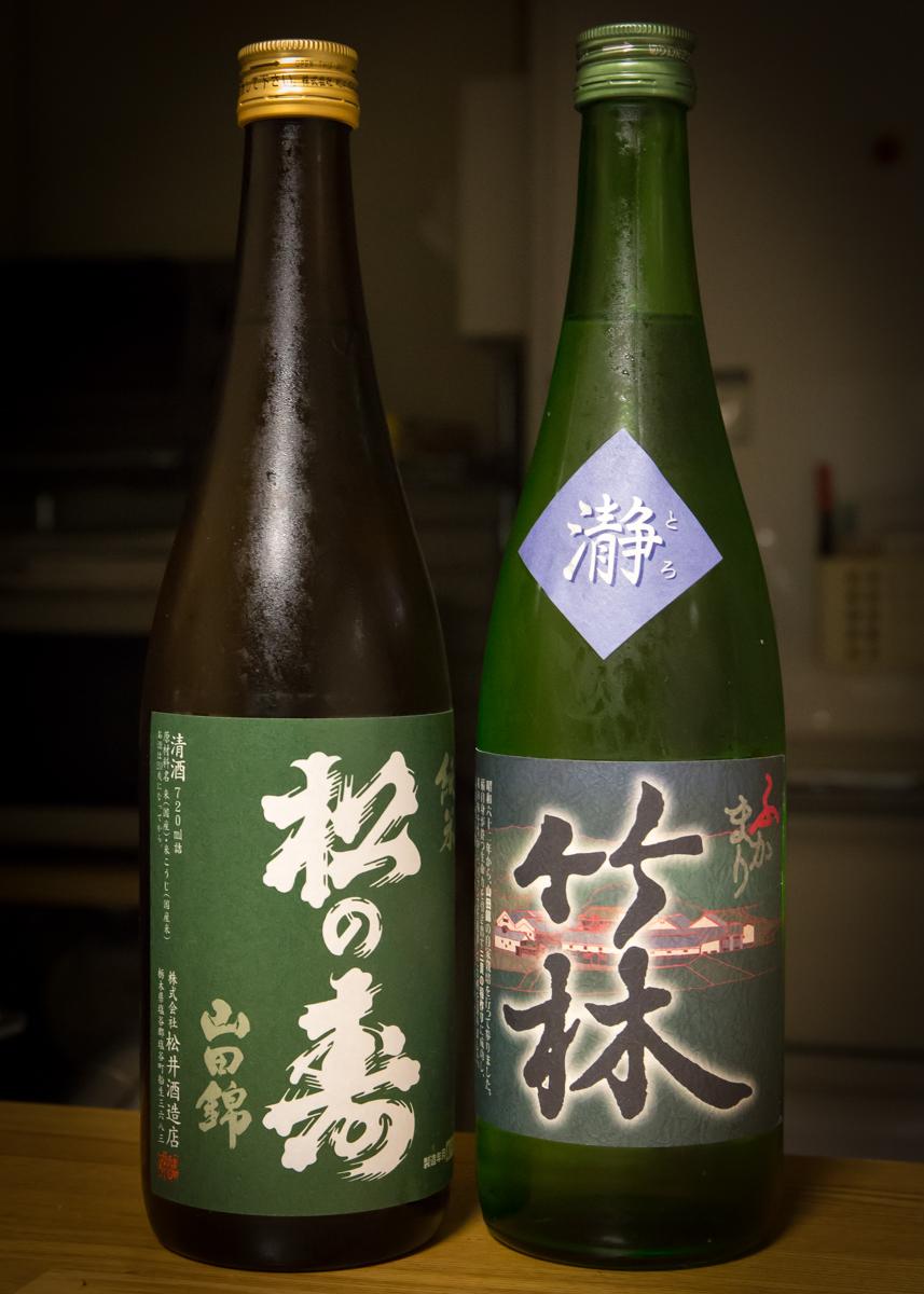 鈴木三河屋頒布会9月分(1)