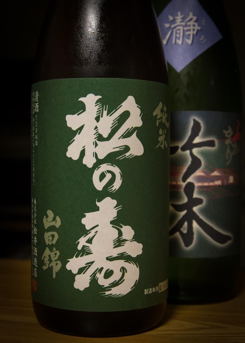 鈴木三河屋頒布会9月分(10)
