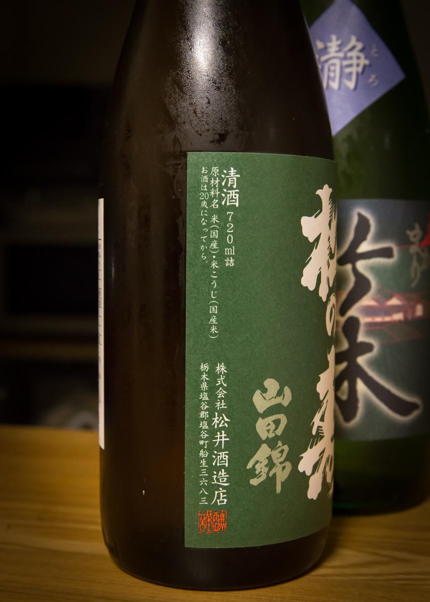 鈴木三河屋頒布会9月分(2)