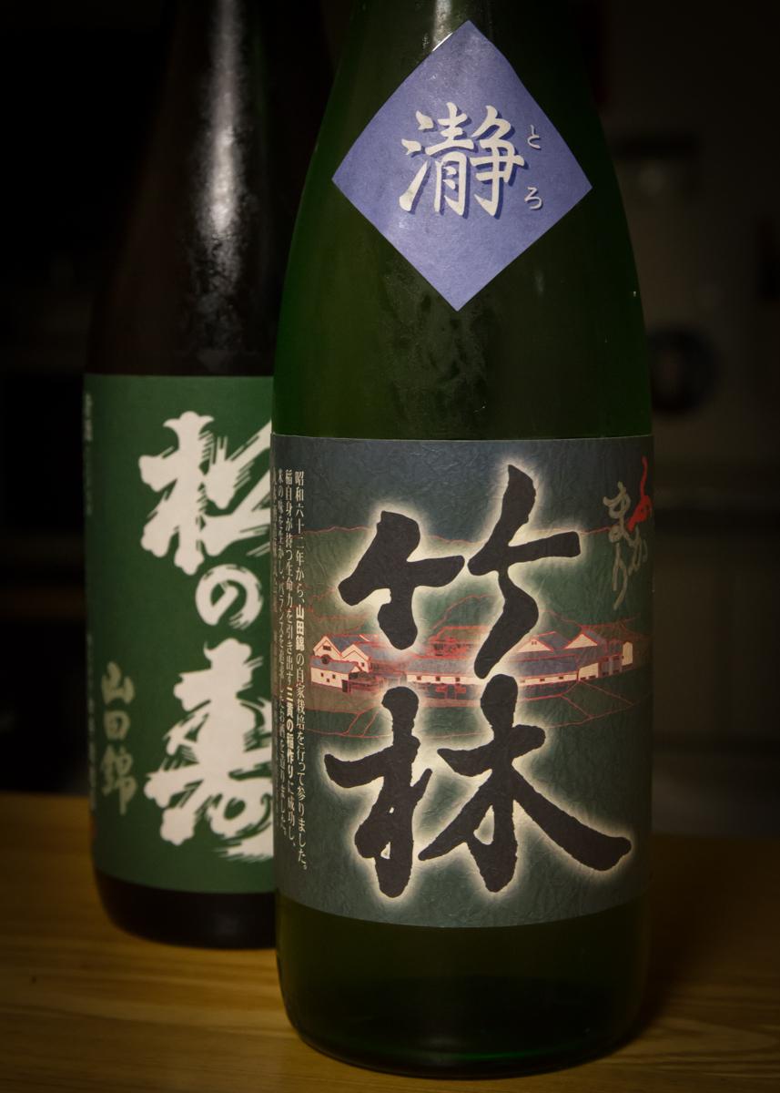 鈴木三河屋頒布会9月分(4)