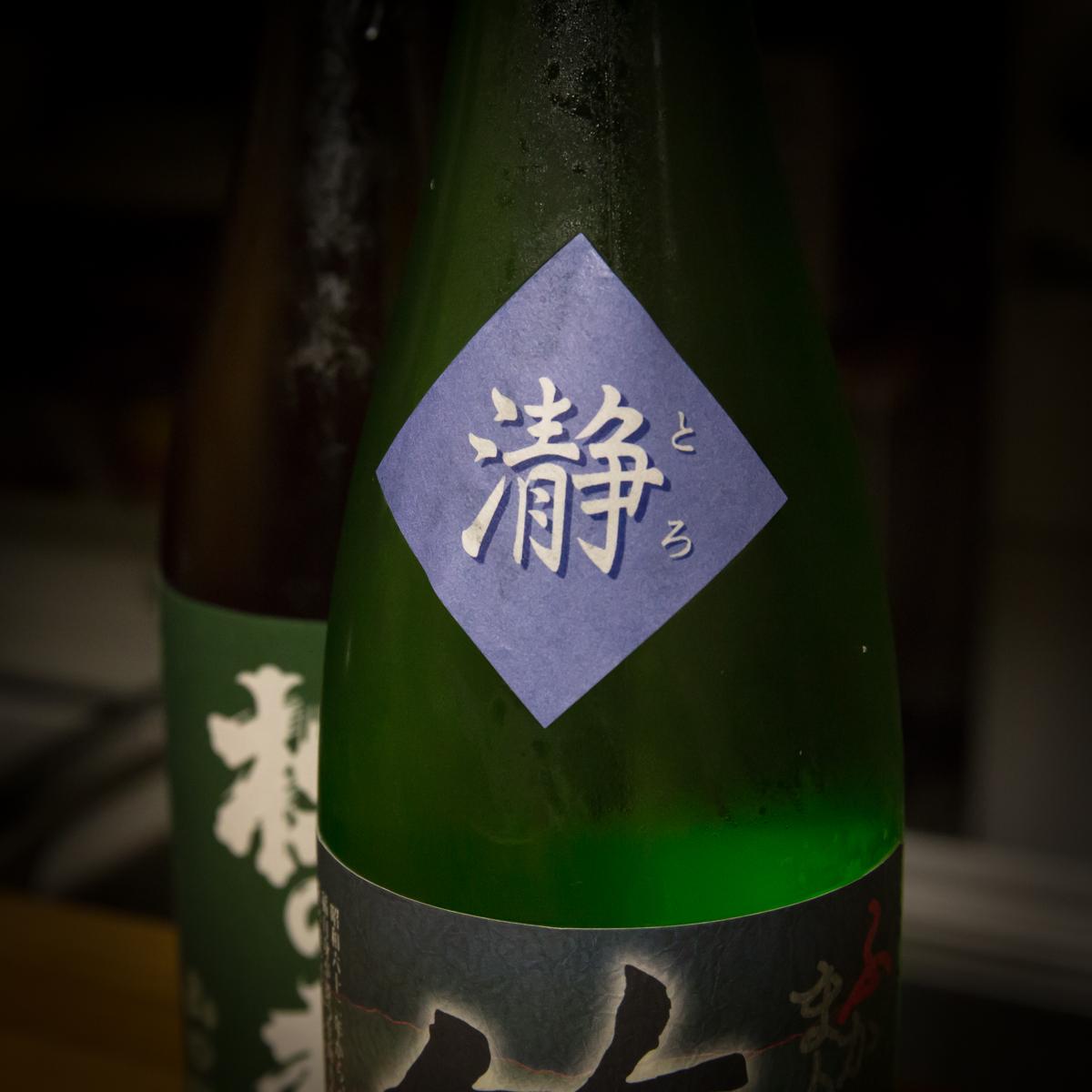 鈴木三河屋頒布会9月分(5)