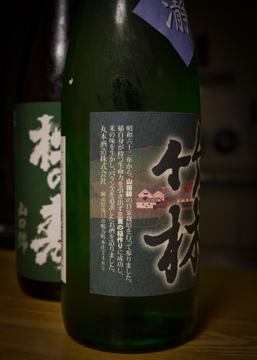 鈴木三河屋頒布会9月分(6)