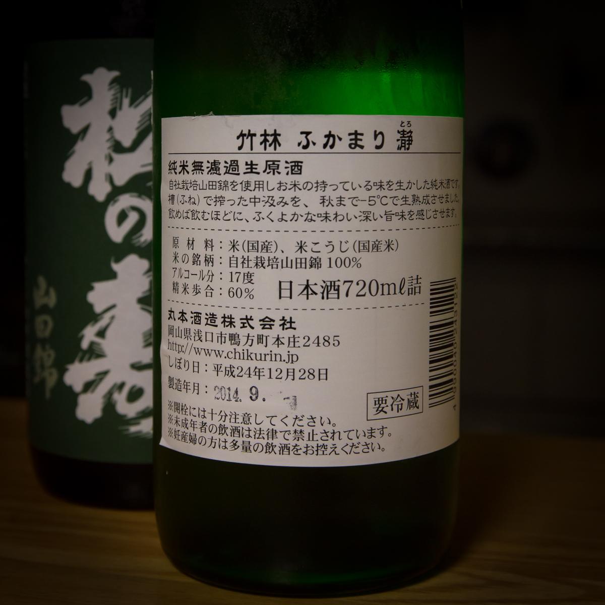 鈴木三河屋頒布会9月分(7)
