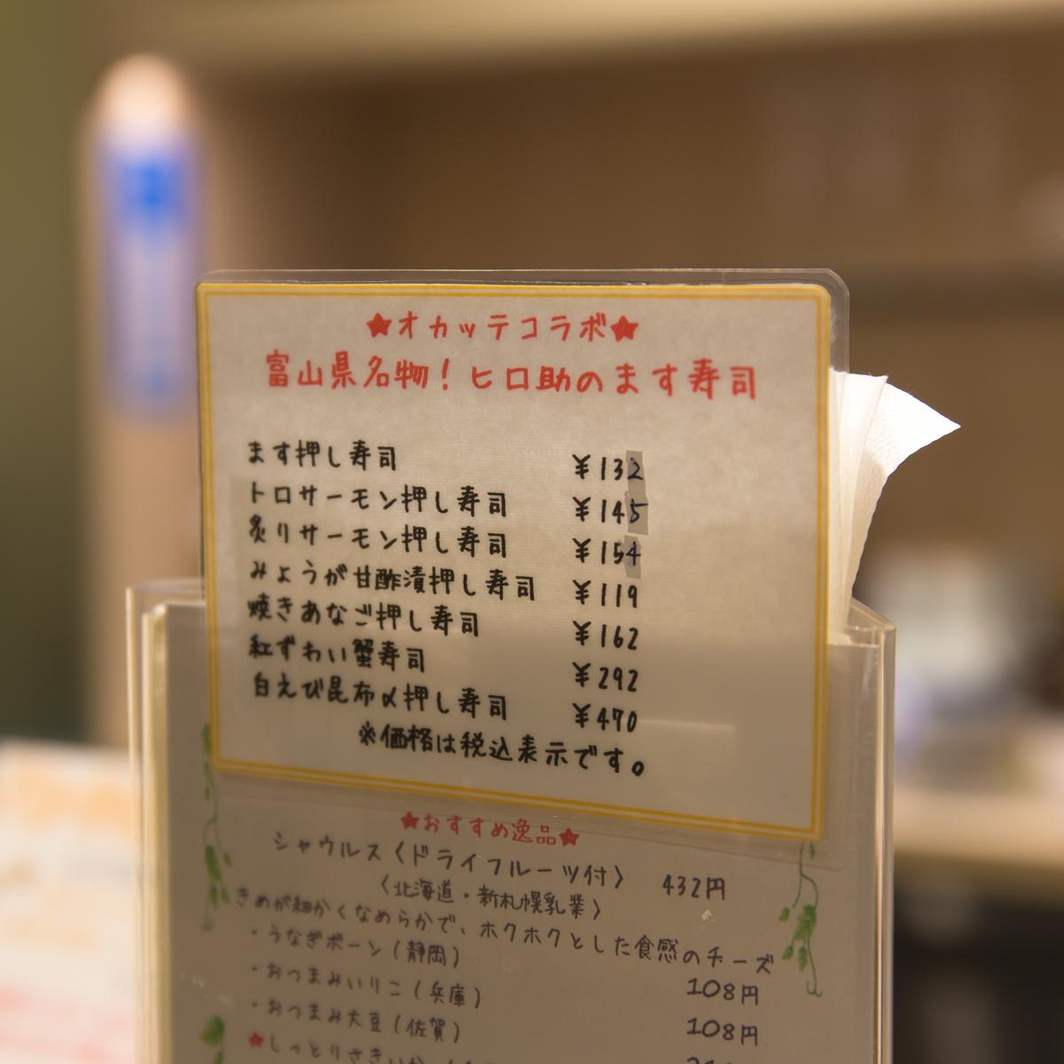 はせがわ酒店2014秋(15)