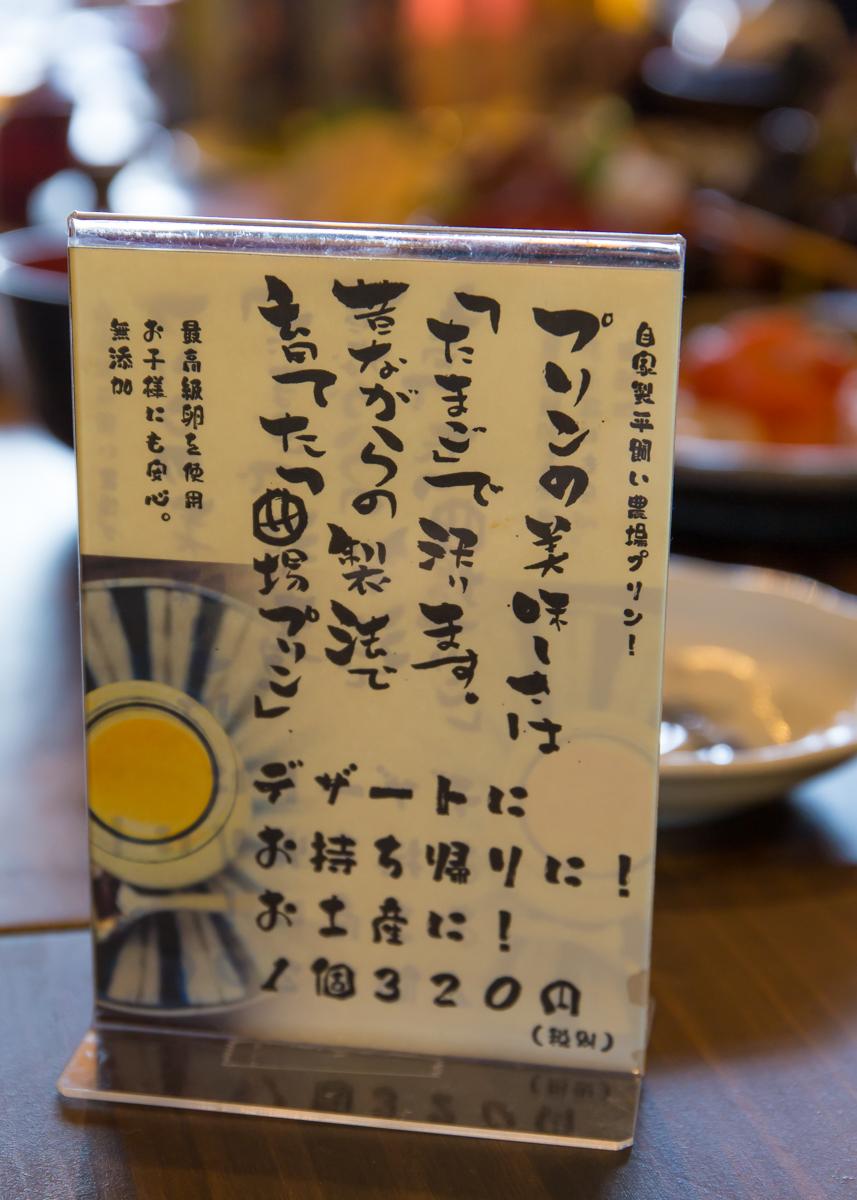 四恩ワイナリーツアー3(13)