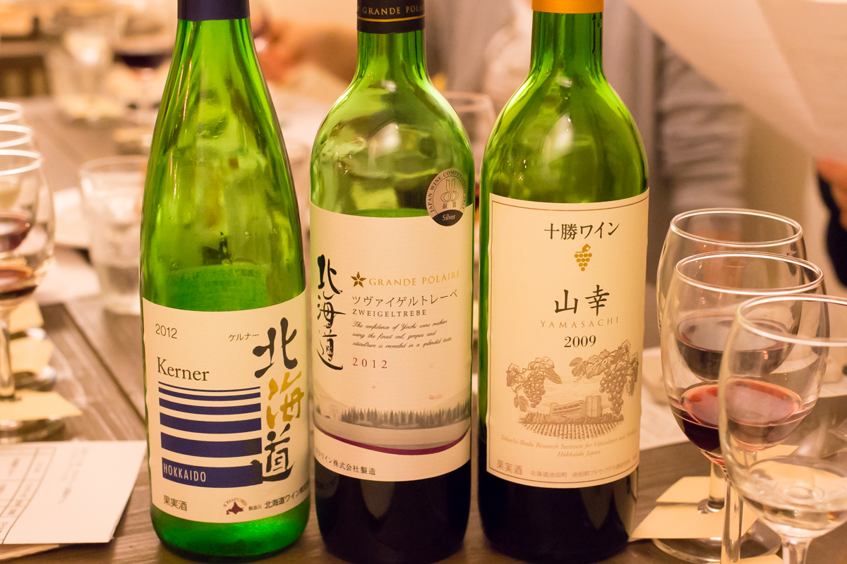 bojiワイン塾 - 北海道編(3)