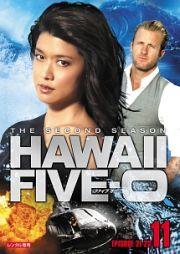 hawaiifiveo211.jpg