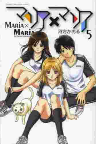 mariamaria5.jpg