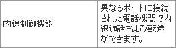 201110181355.jpg