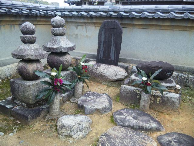 俊成、明兆墓地 (3)