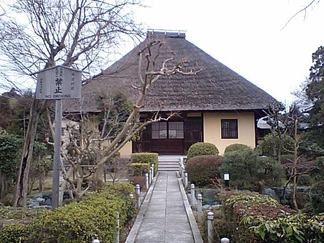 瑞光寺(元政庵)2