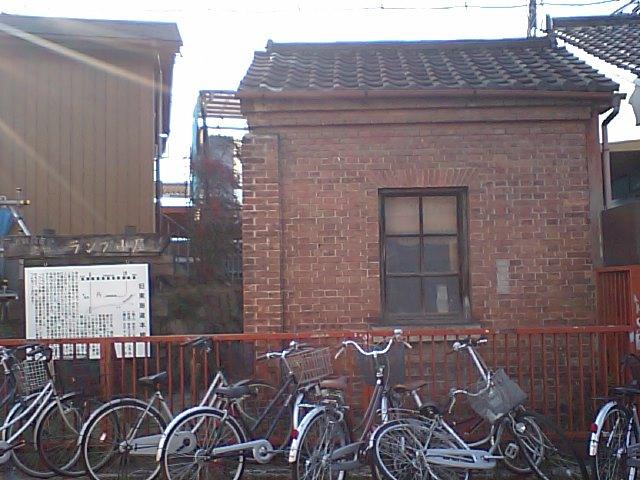 B 稲荷駅ランプ小屋