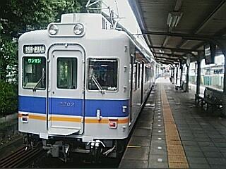 A 汐見橋駅 (1)