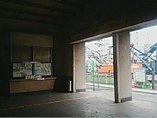 A 汐見橋駅 (2)
