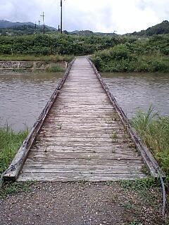 田原の流れ橋1