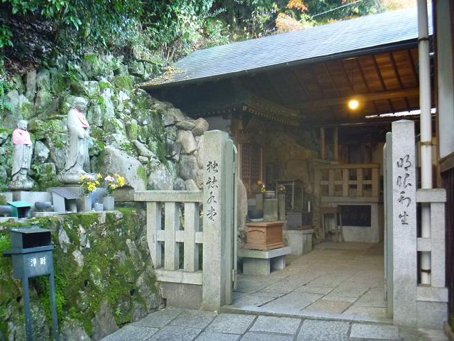 楊谷寺の独鈷水 (2)