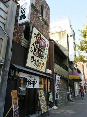 つけ麺マン (4)