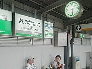 A_20111015134220.jpg