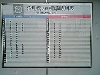B_20111015134220.jpg