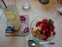 Cafe HIH''INO