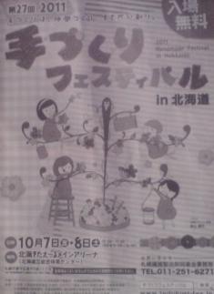20111010071319.jpg