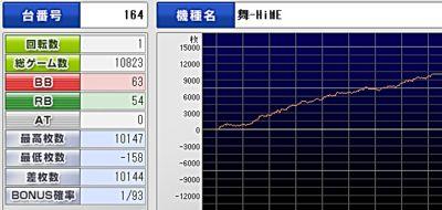 20120418_01.jpg