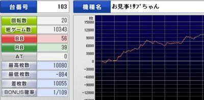 20120418_02.jpg