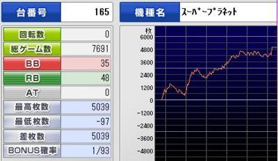 20120423_05.jpg
