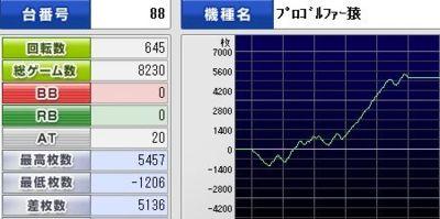 20120430_02.jpg