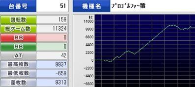 20120430_04.jpg