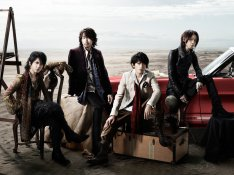 news_thumb_larcenciel_.jpg