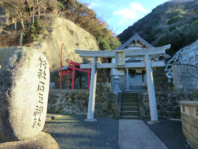 塩津石上神社
