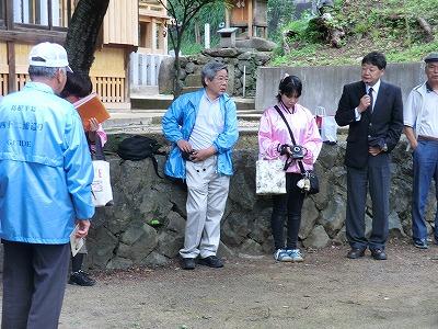 バスツアー島根半島42浦巡り2