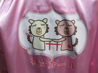 バスツアー島根半島42浦巡り10