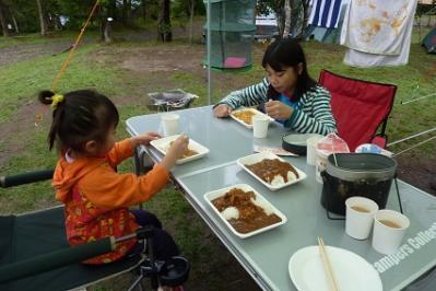 20110919山鳥の森キャンプ (4)