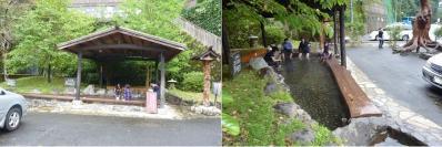 20110919杖立温泉 (5)
