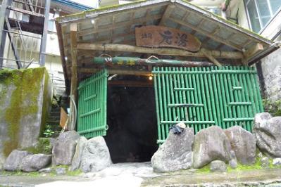 20110919杖立温泉 (3)