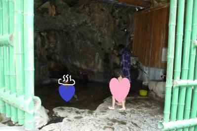 20110919杖立温泉 (2)