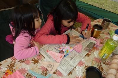 20111112歌瀬キャンプ1日目 (8)