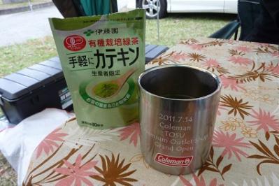 20111112歌瀬キャンプ1日目 (7)