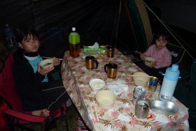 20111112歌瀬キャンプ② (8)