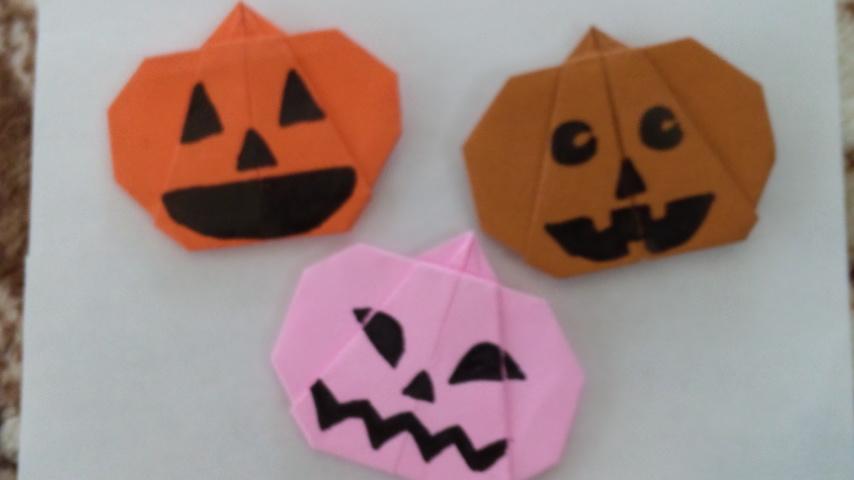 簡単 折り紙 折り紙 かぼちゃ : okaerinasaimase.blog.fc2.com